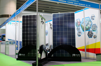 Guangzhou International Solar and New Energy Exhibition 2019
